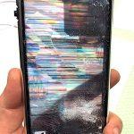 I-Pear Smartphone 32 Fake beschädigt transparent holo Bildschirm defekt movieSFX Filmeffekte Props Requisitenbau Schwerthelm Ziehfreund